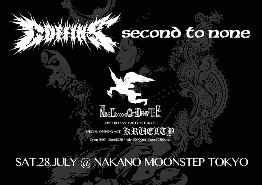 COFFINS / SECOND TO NONE 'Nine Cocoons Of Dens To F' Release Party in Tokyo